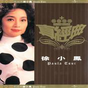 Zhen Jin Dian - Paula Tsui Songs