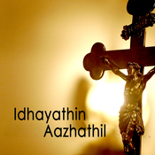 Idhayathin Aazhathil Songs