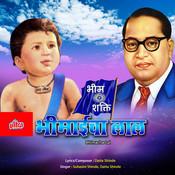 Bhimaicha Lal Songs