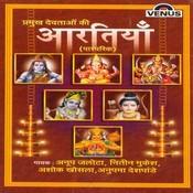 Aartiyan- Traditional Songs