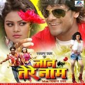 Jaan Tere Naam Songs Download Jaan Tere Naam Mp3 Bhojpuri Songs Online Free On Gaana Com