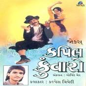 Kapil Kuwaro Songs