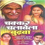 Chakar Chalavela Budhva Songs
