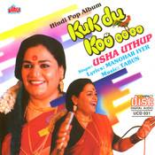 Kuk Do Koo (Hindi Pop Album) Songs