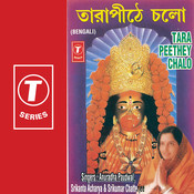 Tara Peethey Chalo Songs