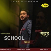 Government School Songs