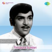 Thirupura Sundari Songs