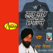 Guru Garanth Sahib Songs