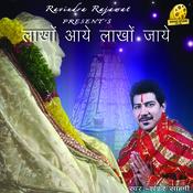 Lakho Aayen Lakho Jayen Songs
