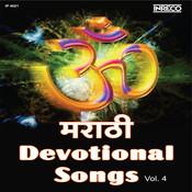 Marathi Devotional Songs Vol 4 Songs