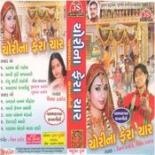 Kanku Chhati Kankotari Song