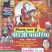 Picham Dhara Su Peerji Padhariya Songs