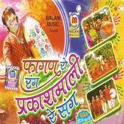 Fagan Ro Rang Prakash Mali Re Sang Songs