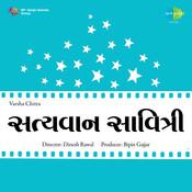 Satyavan Savitri Songs