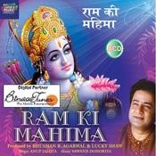 Ram Ki Mahima Songs