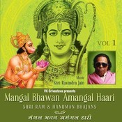 Mangal Bhavan Amangal Song