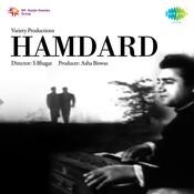 Hamdard Songs