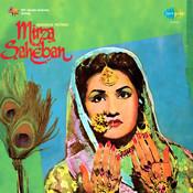 Mirza Saheban Songs