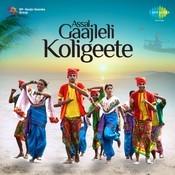 Dada Kondke Songs Download: Dada Kondke Hit MP3 New Songs