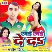 Log Tahar Thoke Chahata Song