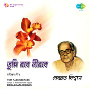 Rabindranath Tagore Songs By Debabrata Biswas  Songs