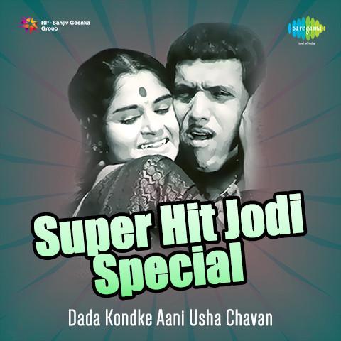 Super Hit Jodi Special Dada Kondke Aani Usha Chavan