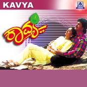 Kavya (Original Motion Picture Soundtrack) Songs