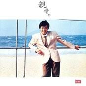 Roman Tam Ji Nian Quan Ji Vol.4: Brothers Songs