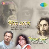Jeevan Devata Sakarun Benu Songs