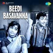 Beedhi Basavanna Songs