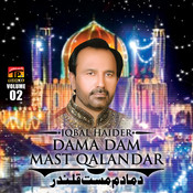 Dama Dam Mast Qalandar, Vol. 2 Songs
