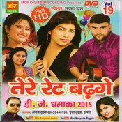 Tere Rate Badhge Song