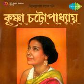 Krishna Chatterjee - Songs Of Dwijendralal Roy Songs
