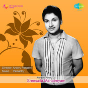 Srisaila Mahathymam Songs