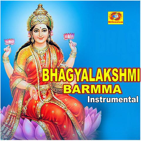 Bhagyada lakshmi baramma lyrics