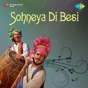 Sohneya Di Besi - Gurinder Raju Songs