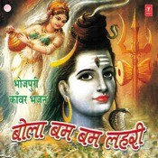 Vijay Lal Yadav Album Songs- Download Vijay Lal Yadav New