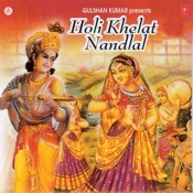 Holi Khele Raghuveera Song