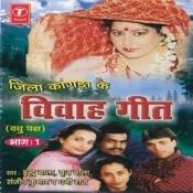 Jila Kaangda Ke Vivah Geet Songs