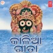 Kalia Geeta Songs