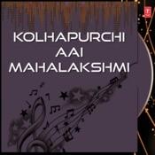 Kolhapurchi Aai Mahalakshmi Songs
