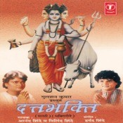 Dutt Bhakti Songs