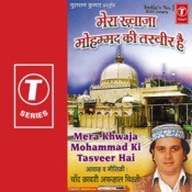 Mera Khwaja Mohammad Ki Tasveer Hai Songs