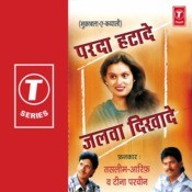 Parda Hata De Jalwa Dikhade Songs