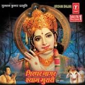Girdhar Nagar Shyam Murari Songs