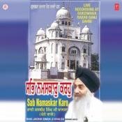 Sab Namaskar Karo Songs