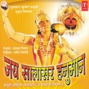 Jai Salasar Hanuman Songs