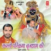 Parikramma Karaaye Doon Vrajdham Ki Song