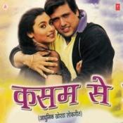 Jaun Gharwa Mein Chaali Nakhai Song