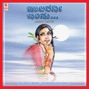 Thingaalu Mulugidavo Song